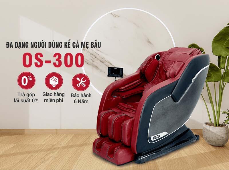Ghế massage Osanno OS-300